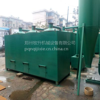 环保无烟机制木炭碳化炉 小型碳化炉价格 郑州碳化炉生产厂家