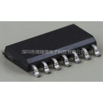 供应台湾飞凌FM8PE53单片机全新原装热销中