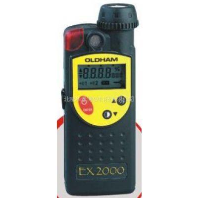 法国原装进口北京供应优质奥德姆EX2000氧气探测仪