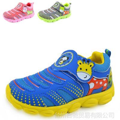 供应2014春季新款童鞋批发韩版潮爆时尚童运动鞋舒适轻盈透气防滑耐磨