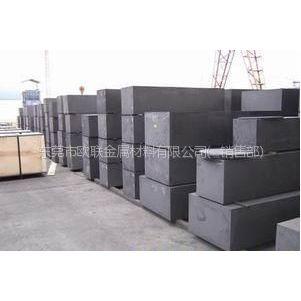 供应德国西格里进口石墨【R8510,R8710】优质石墨供应商