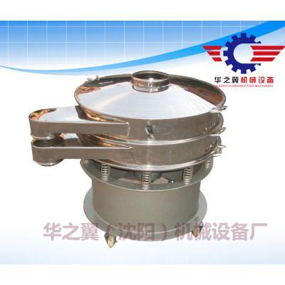 华之翼厂家专业打造各规格振动筛 1000MM粉末料颗粒料优质筛分机