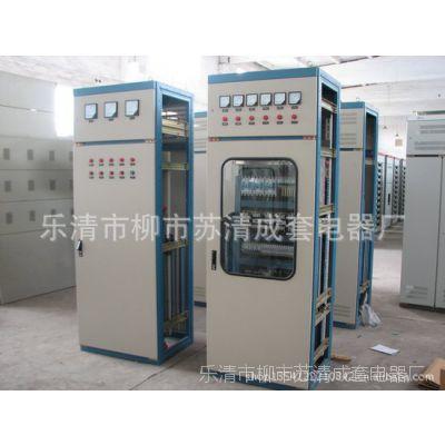 【值得购买】多种实用高低压成套设备  苏清高低压成套设备