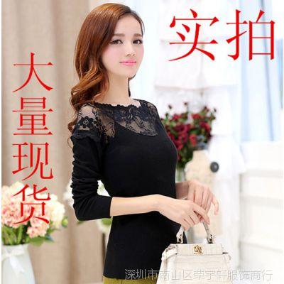 新款女士t恤性感修身蕾丝打底衫女长袖上衣网纱小衫女装潮