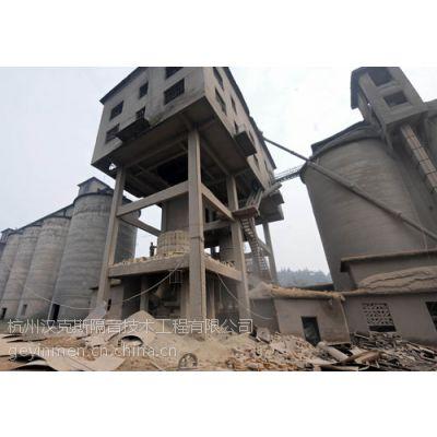 供应水泥厂噪声治理/水泥厂如何隔音降噪