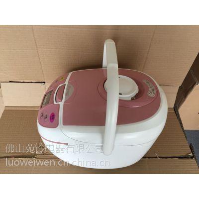 高端礼品厂家直销优质方太智能小家电5L智能电饭煲家居必备