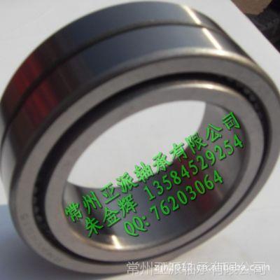 供应厂家直销】NAV4010满装实体套圈滚针轴承现货 4074110老代号