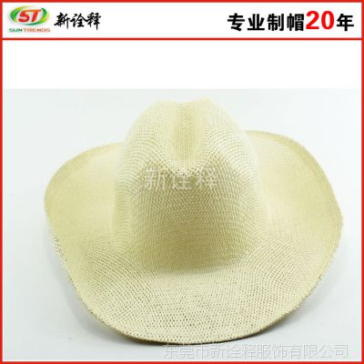 夏季新款韩版沙滩帽大沿帽 休闲旅游帽子 淘宝网草编太阳帽子