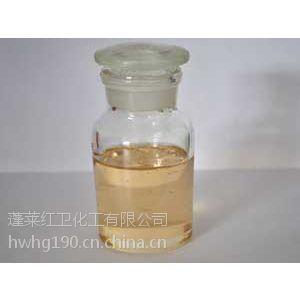 供应液体抗氧剂HW5057