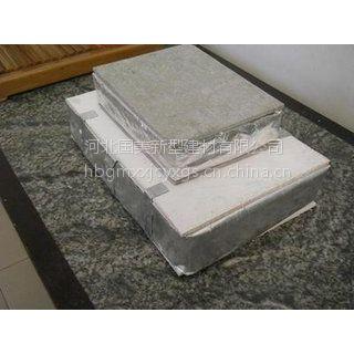 河北廊坊岩棉复合板的准入条件