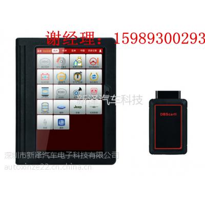 供应元征X431 PRO3S(中文) 质量好用 售后保障