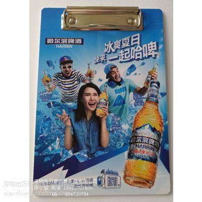 订做PP书写板夹 塑料菜单夹 酒水夹 规格不限制