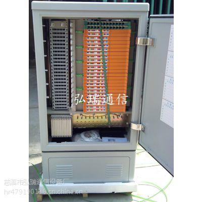 弘瑞供应不锈钢拉丝光缆交接箱 576芯室外落地式小区光交箱 配线箱