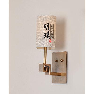 明璞新中式壁灯 卧室床头中式铁艺壁灯 过道新中式壁灯批发厂家
