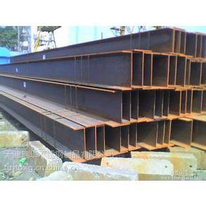 供应莱钢Q345BH型钢规格100*100-900*900工字钢槽钢角钢