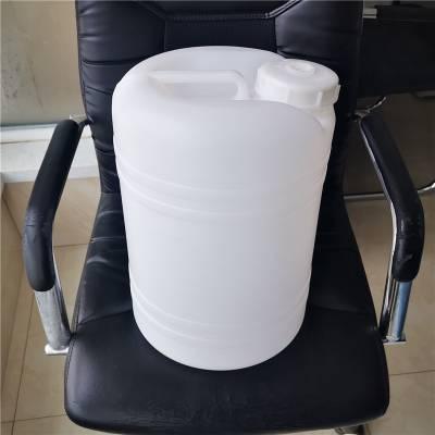 山东新佳19升水嘴桶优质耐用HDPE材质可周转使用