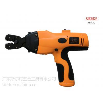 斯尔克SK-1300 电动压线钳绝缘冷压裸端子奶嘴压接钳可更换刀头