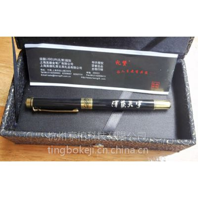 杭州钢笔水笔金笔激光刻字激光打标镭射雕刻加工