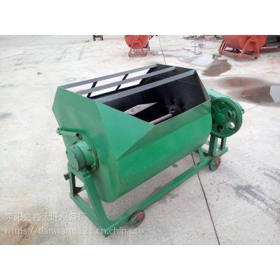 建瓯鑫旺JW350简易卧式单轴沙灰搅拌机
