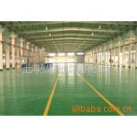 供应承接专业防静电耐磨地坪工程