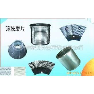 供应纸浆造纸设备的各种配件