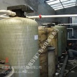 供应巴彦淖尔软化水设备 热水锅炉软化水专用软化水设备销售报价