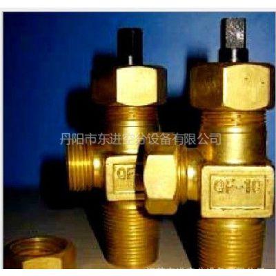 供应QF-10 针形式氯气瓶阀