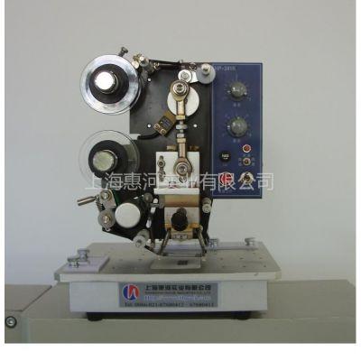 供应供应HP-241B电动打码机,纸盒色带打码机 铝箔袋印字打码机 自动打码机