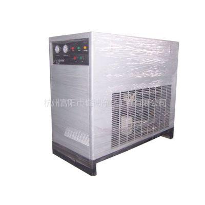 供应【生产厂家】高温型冷冻式干燥机,DN25-125mm,接口螺纹连接JBL