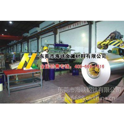 供应DC01金光板 DC01 C440进口冷轧带钢