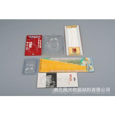 供应PET吸塑盒,塑料包装盒,透明盒,泡壳,吸塑托