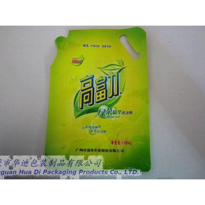 供应2KG洗涤用品包装袋 2KG东莞洗衣液包装供应商