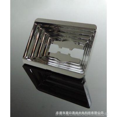 供应PC反光杯 梯形反光杯 2535梯形反光杯 电镀反光杯