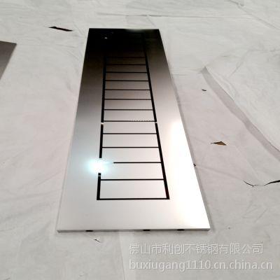 供应201 304镀色不锈钢表面蚀刻加工