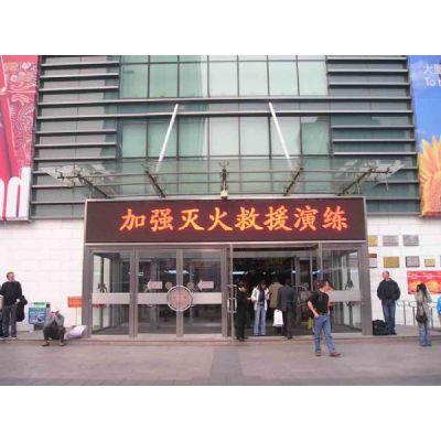 广州番禺大石走字屏定做、安装、价格