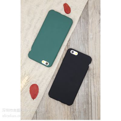 深圳厂家批发iphone6/6s全包磨砂PC手机套