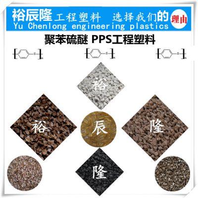 咖啡色玻纤增强PPS塑胶产品表面不光泽有浮纤怎么办