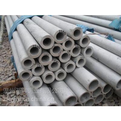 供应不锈钢工业管,不锈钢流体管