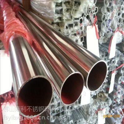 304不锈钢圆管7*1.0*1.2*1.5制品管圆通