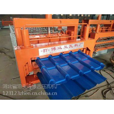 博远压瓦机厂生产液压驱动快速800840琉璃瓦双层压瓦机设备