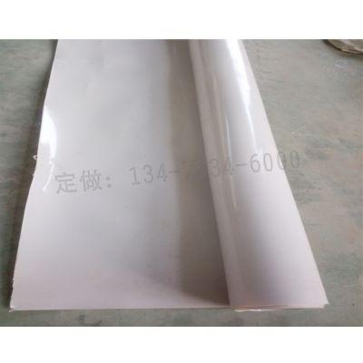 润泽EVA防水板1.5mm eva复合土工布防水板厂家