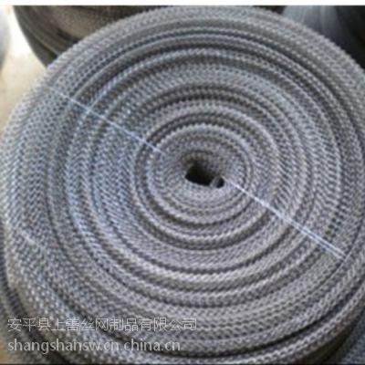 高效汽液网 不锈钢线材针织 耐酸耐碱耐高温 安平上善