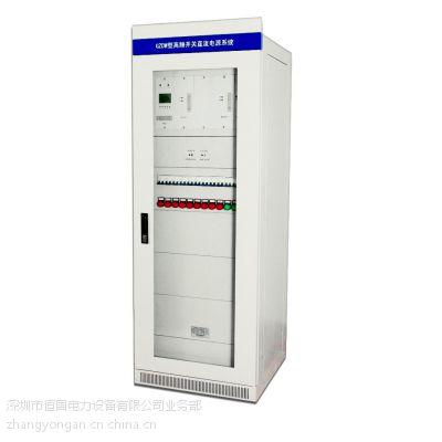 云南40AH小系统直流屏|交流输入AC220V|DC220V直流屏|深圳恒国电力厂家直销