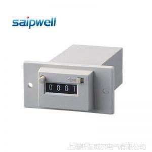 供应厂家直销CSK4-YKW 机械式计数器 电子式计数器 优质计数器