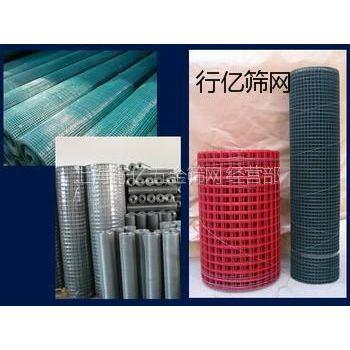 供应pvc涂塑电焊网  电焊网片  筛网