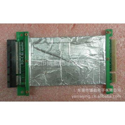 供应PCI-E 8X 98PIN延长线
