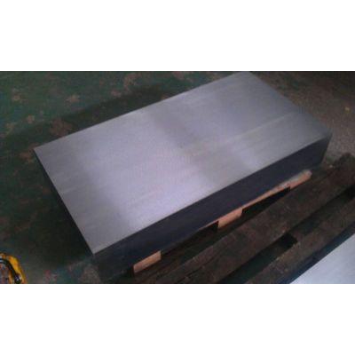 供应深圳华友供应国产10Ni3MnCuAl模具钢日本NAK80
