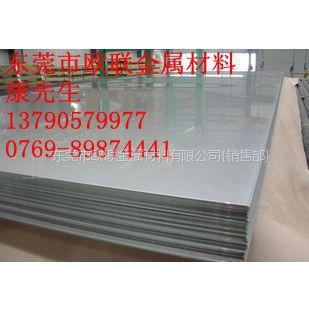 供应宝钢DC04冷轧钢板卷料拉伸冷板