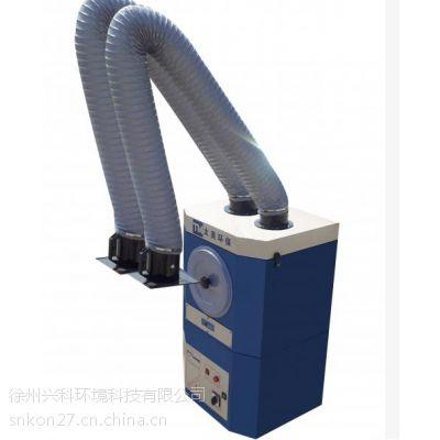 供应酒店餐饮厨房专用烟尘净化器 经济型移动式焊接烟尘净化器