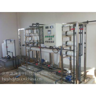 供应生产用给水处理设备